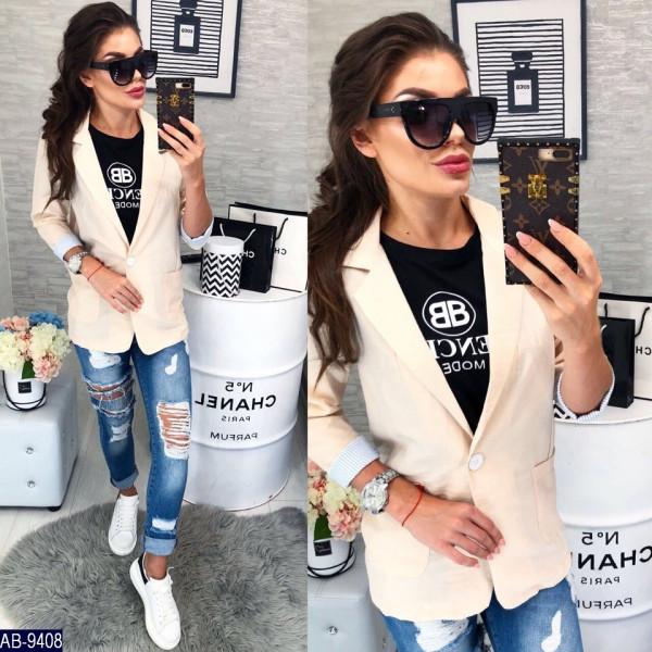 Пиджак с манжетом